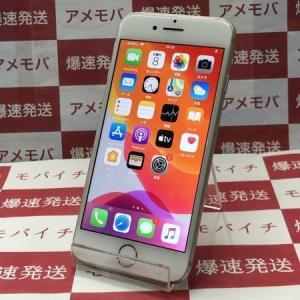 爆速発送 iPhone7 128GB SIMフリー シルバー バッテリー88% 中古