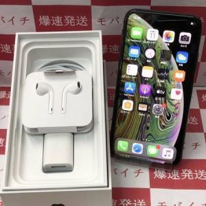 爆速発送 iPhone XS 512GB SIMフリー スペースグレイ バッテリー90% 中古