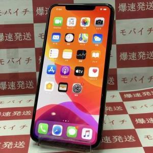 爆速発送 iPhone11 Pro Max 256GB SIMフリー ミッドナイトグリーン 美品 中...