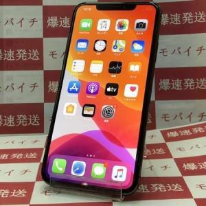 爆速発送 iPhone11 Pro Max 256GB SIMフリー スペースグレイ 美品 中古