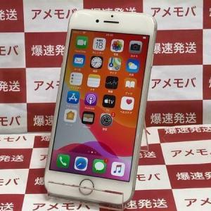 爆速発送 iPhone7 128GB SIMフリー 中古