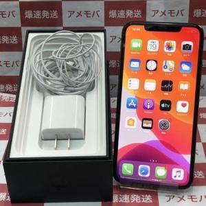 iPhone11 Pro Max 256GB SIMフリー スペースグレイ 中古