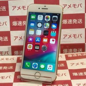 iPhone7 128GB SIMフリー ゴールド バッテリー100% 中古