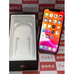 iPhone11 Pro 512GB SIMフリー 新品同様品 ゴールド 中古