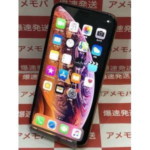iPhone XS 512GB SIMフリー ゴールド 極美品 バッテリー91% 中古