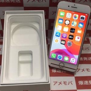 iPhone7 32GB SIMフリー ローズゴールド バッテリー100% 中古