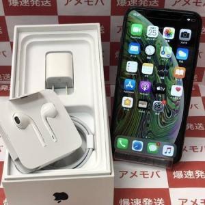 iPhoneXS 512GB SIMフリー スペースグレイ ほぼ新品 バッテリー100% 中古