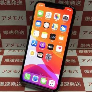iPhone11 Pro 256GB Softbank版SIMフリー ミッドナイトグリーン 中古