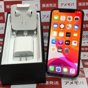 iPhone11 Pro 256GB SIMフリー スペースグレイ ほぼ新品 中古