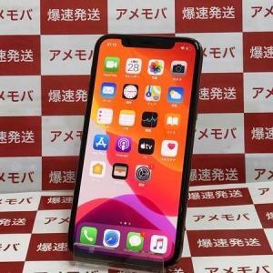 iPhone11 Pro 256GB SIMフリー ほぼ新品 中古