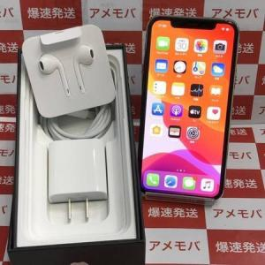 iPhone11 Pro 256GB docomo版SIMフリー シルバー 中古