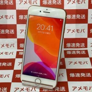 iPhone8 64GB Softbank版SIMフリー ゴールド バッテリー88% 中古