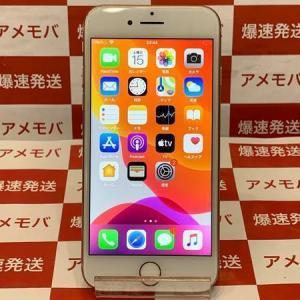 iPhone8 256GB Softbank版SIMフリー ゴールド バッテリー85% 中古