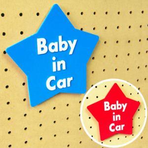 【メール便配送】EVAステッカー BABY IN CAR|coddle