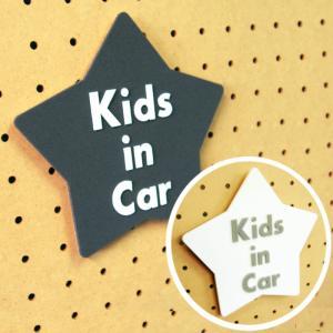 【メール便配送】EVAステッカー KIDS IN CAR|coddle