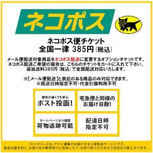 ネコポス配送指定チケット(追加送料385円)|coddle