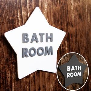 【メール便配送】ルームステッカー BATH ROOM coddle