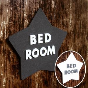 【メール便配送】ルームステッカー BED ROOM coddle