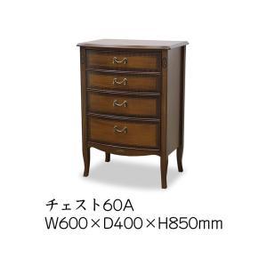 東海家具 ベネチア チェスト60A 幅60?の商品画像|ナビ