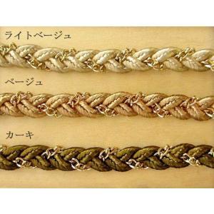 三つ編みチェーン  10cmライトベージュ/ベージュ/カーキ|coeur