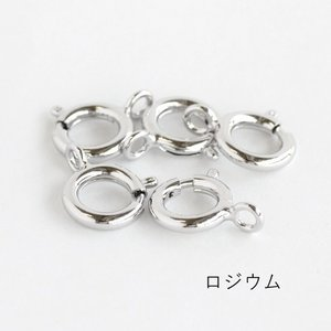 エンド金具 ヒキワ 9SR(9mm)5個全6色|coeur|04