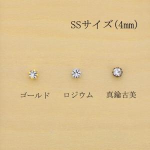 ラインストーン SSサイズ 4mm クリスタル ゴールド/ロジウム/真鍮古美 5個|coeur