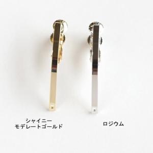 イヤリング金具 ロングバーR付 ゴールド/ロジウム 1ペア|coeur|02