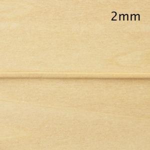 革ひも 無双 ヌバックベージュ2mm 1m|coeur