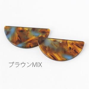 プラパーツ プレート 半円 30×15mm 1個 coeur 04