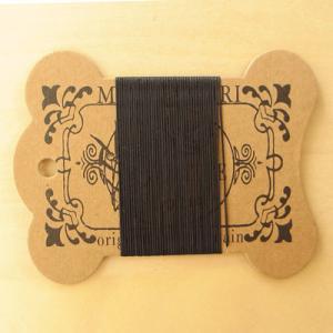 ポリエステル製コード(0.6mmx5M) ブラック|coeur