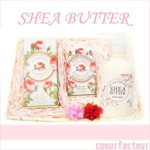 ハンドクリーム ソープ  ボディーミルク シアバターセット ギフト 誕生日プレゼント|coeurfacteur