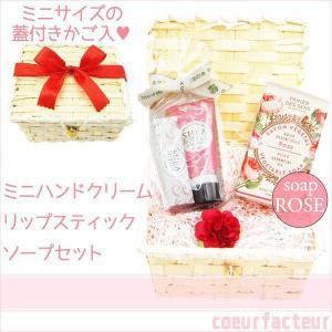 ハンドクリーム リップスティック ソープ シアバター セット 誕生日プレゼント 女性|coeurfacteur