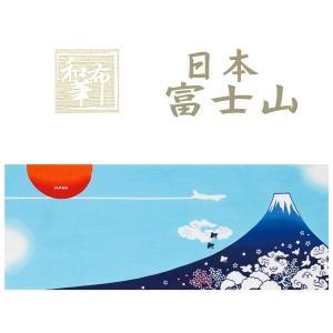 手ぬぐい 富士山 和柄 日本手ぬぐい 手拭い|coeurfacteur