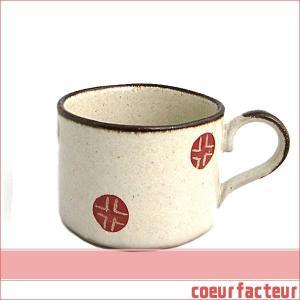 マグカップ スープカップ 大きめ 角カフェ|coeurfacteur