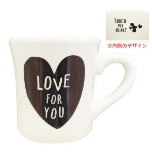 マグカップ かわいい ハート LOVEマグ お返し プチギフト|coeurfacteur