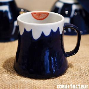 プチギフト 富士山マグ 人気 マグカップ 日の出マグ|coeurfacteur