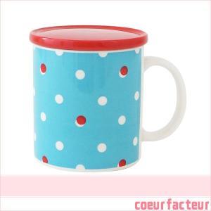 蓋付きマグカップ ドット レトロ 水色|coeurfacteur