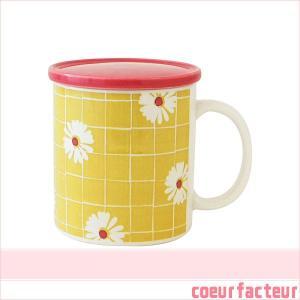 蓋付きマグカップ フラワー花柄 レトロ イエロー|coeurfacteur