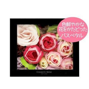 お花の入浴剤 ギフト おしゃれ シャリテローズ バラ バブルバス お礼 誕生日プレゼント 女性の画像