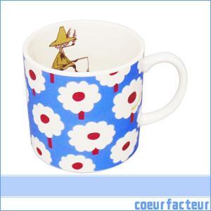 北欧雑貨 ムーミングッズ マグカップ スナフキン ブルー