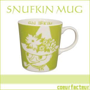 マグカップ スナフキン グリーン フェイスマグ ムーミングッズ|coeurfacteur