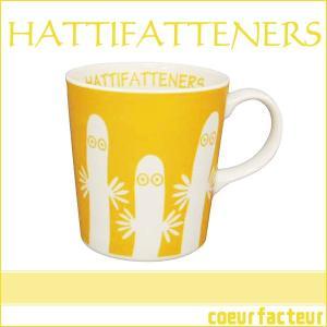 マグカップ かわいい ニョロニョロ イエロー ムーミングッズ|coeurfacteur