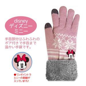 手袋 レディース ディズニー ミニーちゃん ピンク スマホ対応 誕生日プレゼント|coeurfacteur