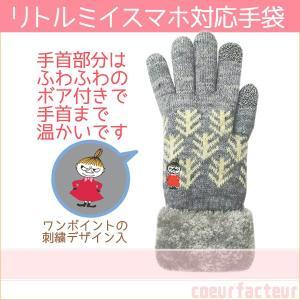 手袋 おしゃれ リトルミイ スマホ対応 ムーミングッズ 誕生...