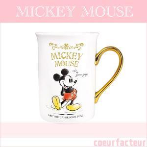 マグカップ ミッキー マグ ミッキーマウス ディズニー グッズ ゴールドマグ|coeurfacteur