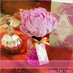 ソラフラワーディフューザー おしゃれ ソワレ ギフト 誕生日プレゼント 女性 お礼|coeurfacteur