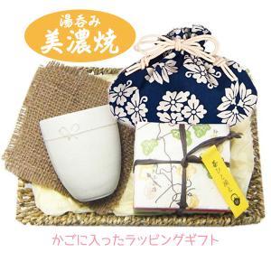 湯呑み お茶 ギフト お祝い お礼 日本茶 湯飲み むすび 巾着|coeurfacteur