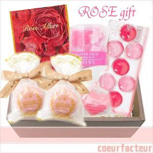 誕生日プレゼント 女性 20代 30代 入浴剤ギフト バスセット ギフトボックスの画像