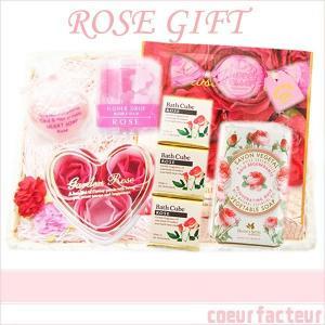 女性への贈り物  おしゃれ ローズギフトセット バスギフト 入浴剤セット ソープ(石鹸) coeurfacteur