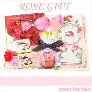 プレゼント ローズギフト 入浴剤 バスセット ハンドクリーム 薔薇(バラ) coeurfacteur